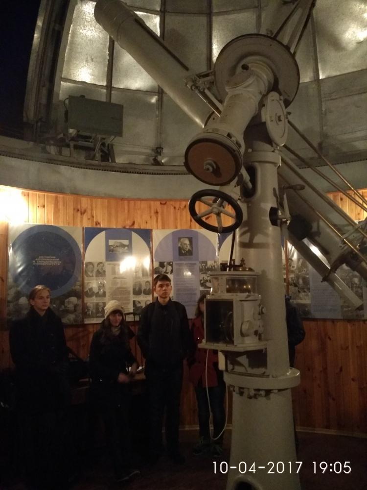 Екскурсія до науково-дослідного інституту астрономії