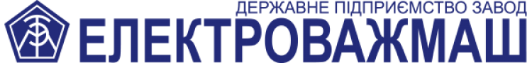 """Відбувся виїзний практичний семінар """"ДП Завод """"Електроважмаш"""": сучасні енергетичні технології у виробництві"""""""