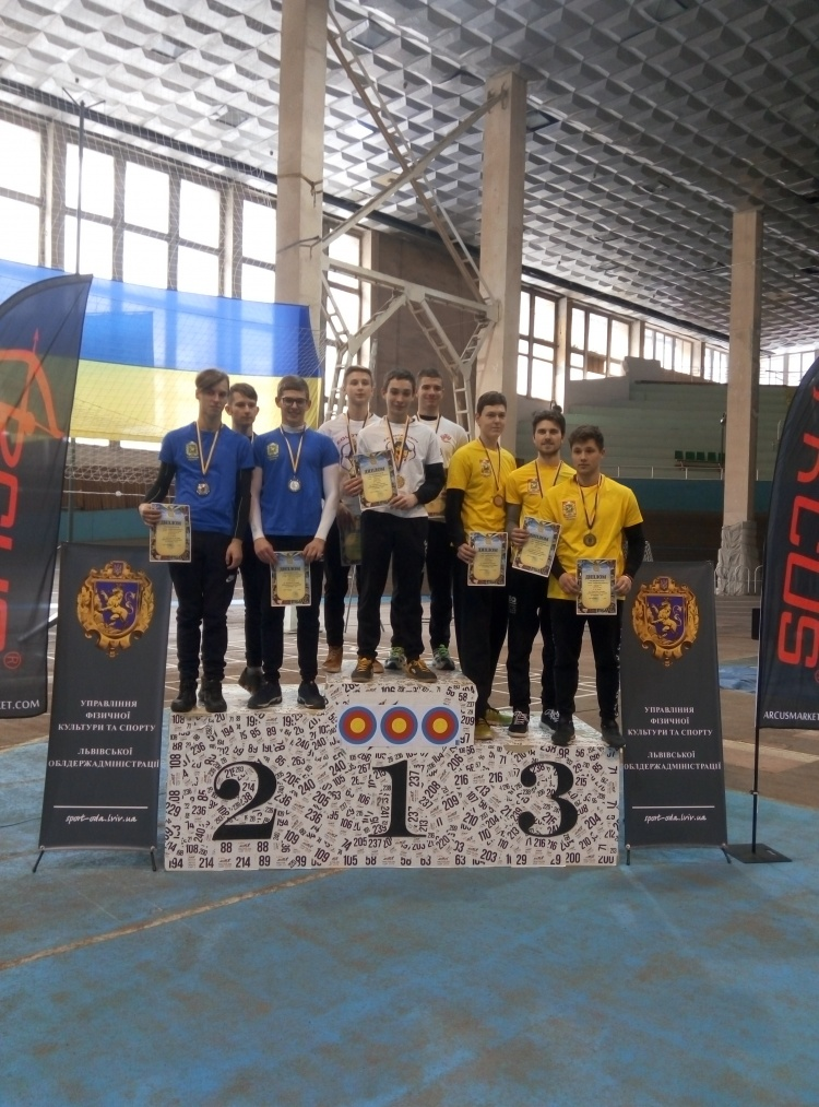 Чемпіонат України зі стрільби з лука