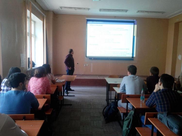 Лекція з нанофотоніки