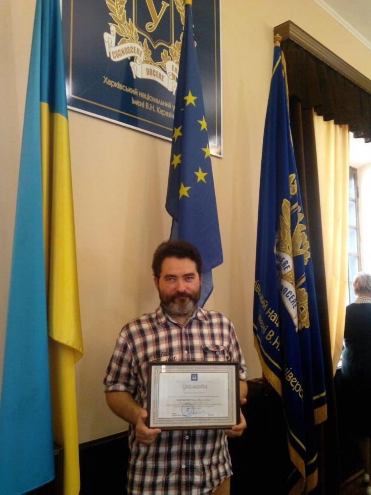 Урочисте нагородження працівників Харківського національного університету імені В.Н. Каразіна з нагоди Дня науки