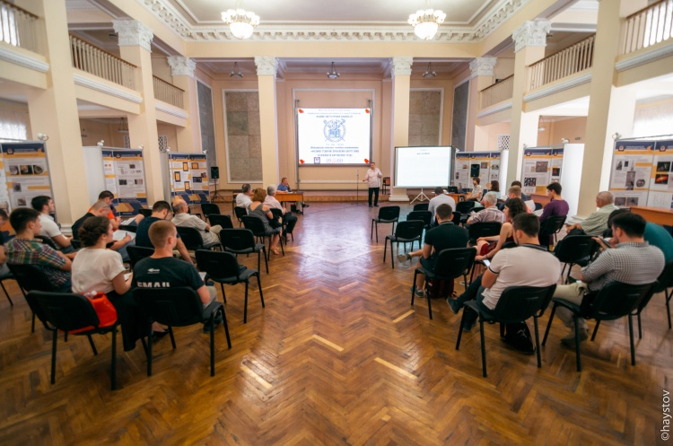Міжнародна науково-технічна конференція «ФІЗИКО-ТЕХНІЧНІ ПРОБЛЕМИ ЕНЕРГЕТИКИ ТА ШЛЯХИ ЇХ ВИРІШЕННЯ 2018»