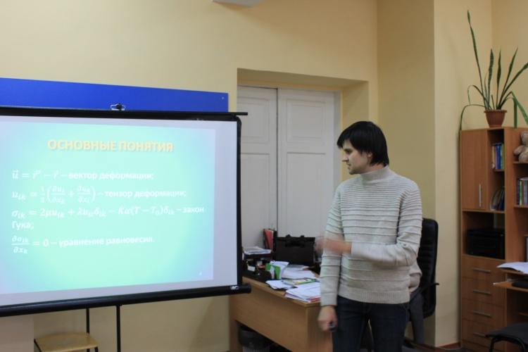 Науковий семінар кафедри інформаціних технологій в фізико-енергетичних системах: доповідь Артема Караєва
