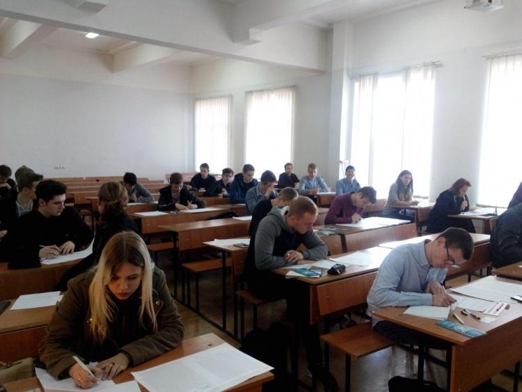 Всеукраїнська олімпіада університету з фізики: очний (другий) тур