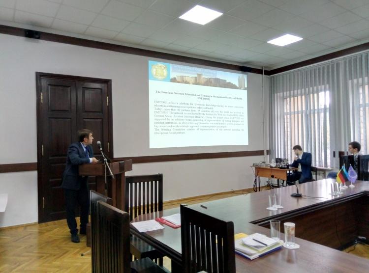Конференція Українсько-Німецької мережі випускників