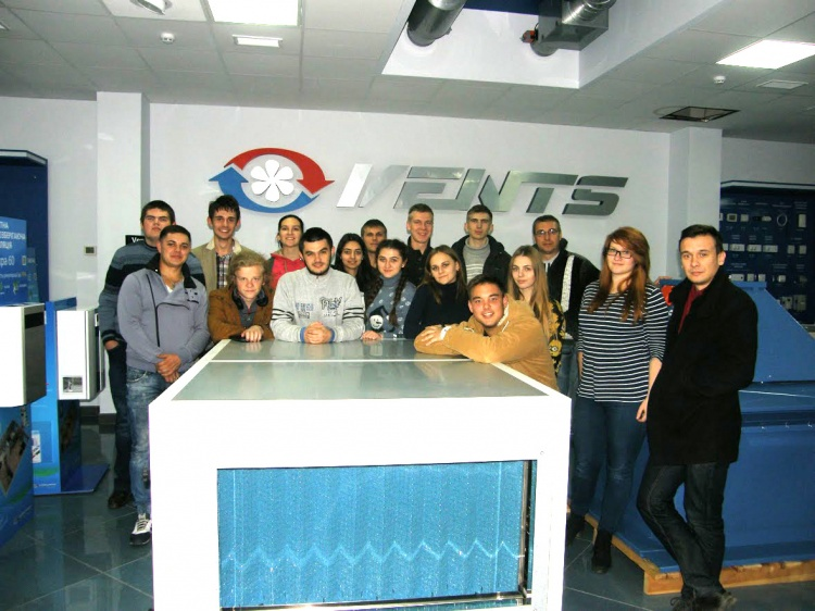 Заходи з розвитку кар'єри - Відвідання фірми VENTS