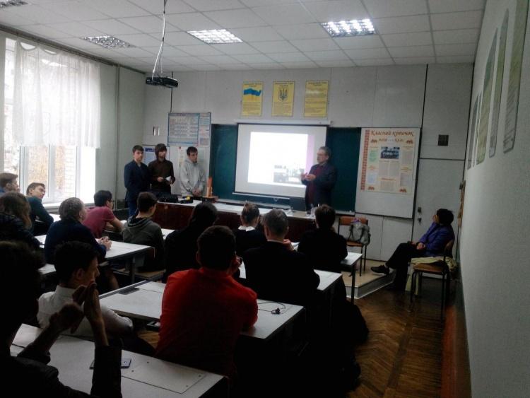 Візит до Харківської гімназії №116