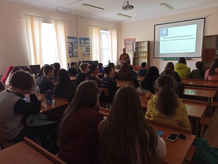 Семінар «Атомна енергія: ефективно та безпечно. Безпека зберігання відпрацьованого ядерного палива в Україні»