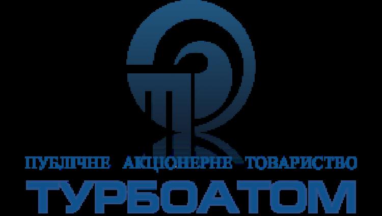 """Екскурсія на ПАТ """"Турбоатом"""""""