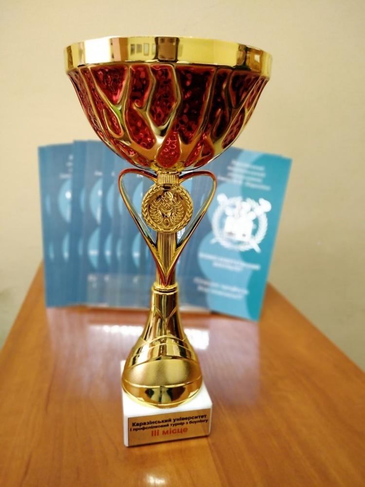 Призові місця на I Каразінському профспілковому турнірі з боулінгу