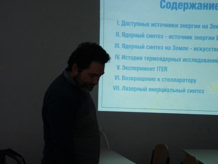Загальнофізичний семінар