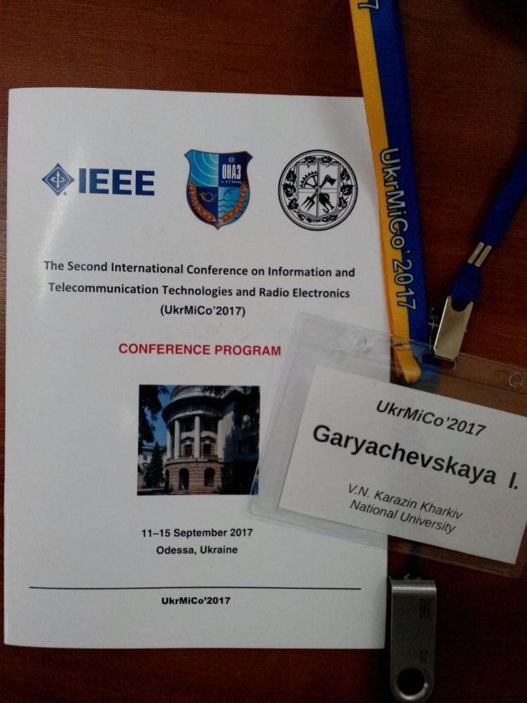 Вітаємо учасника міжнародної конференції