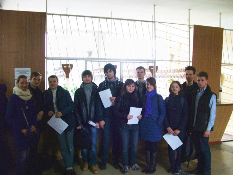 Всеукраїнська студентська олімпіада з програмування ACM / ICPC