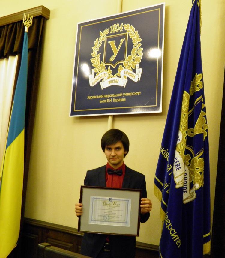 Нагородження кращих студентів факультетів Харківського університету